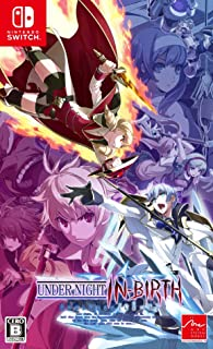 UNDER NIGHT IN-BIRTH Exe:Late[cl-r] 【Amazon.co.jp限定】オリジナルPC壁紙 配信 - Switch