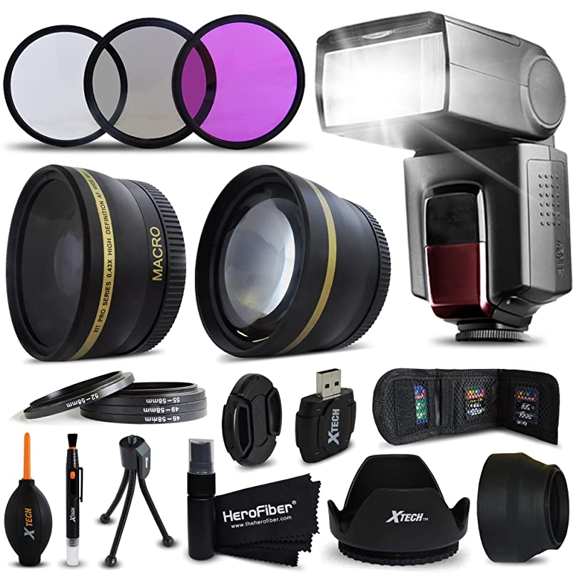 Premium 52mm Accessory Kit for Nikon D750 Nikon D7100 D7000 D5300 D5200 D5100 D810 D800 D610 D600 D3300 D3200 D3100 D4x D3x DSLR Cameras - Includes: High Definition Wide Angle Lens with Macro Closeup feature, + High Definition 2X Telephoto Lens + Professional Speedlight Flash + 3 Piece HD Filter Set + + Ring Adapters to from 46-62mm + 52mm Tulip shaped Hard Lens Hood + 52mm Soft Rubber Lens Hood + 52mm Lens Cap + Universal Card Reader + Mini Table Tripod + Memory Case Holder + Screen Protectors + Mini Blower + Cleaning Pen + Lens Cap Holder + Deluxe Cleaning Kit + Ultra Fine HeroFiber Cleaning Cloth tailmset457453