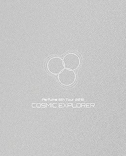 Perfume 6th Tour 2016 「COSMIC EXPLORER」(初回限定盤)[Blu-ray]