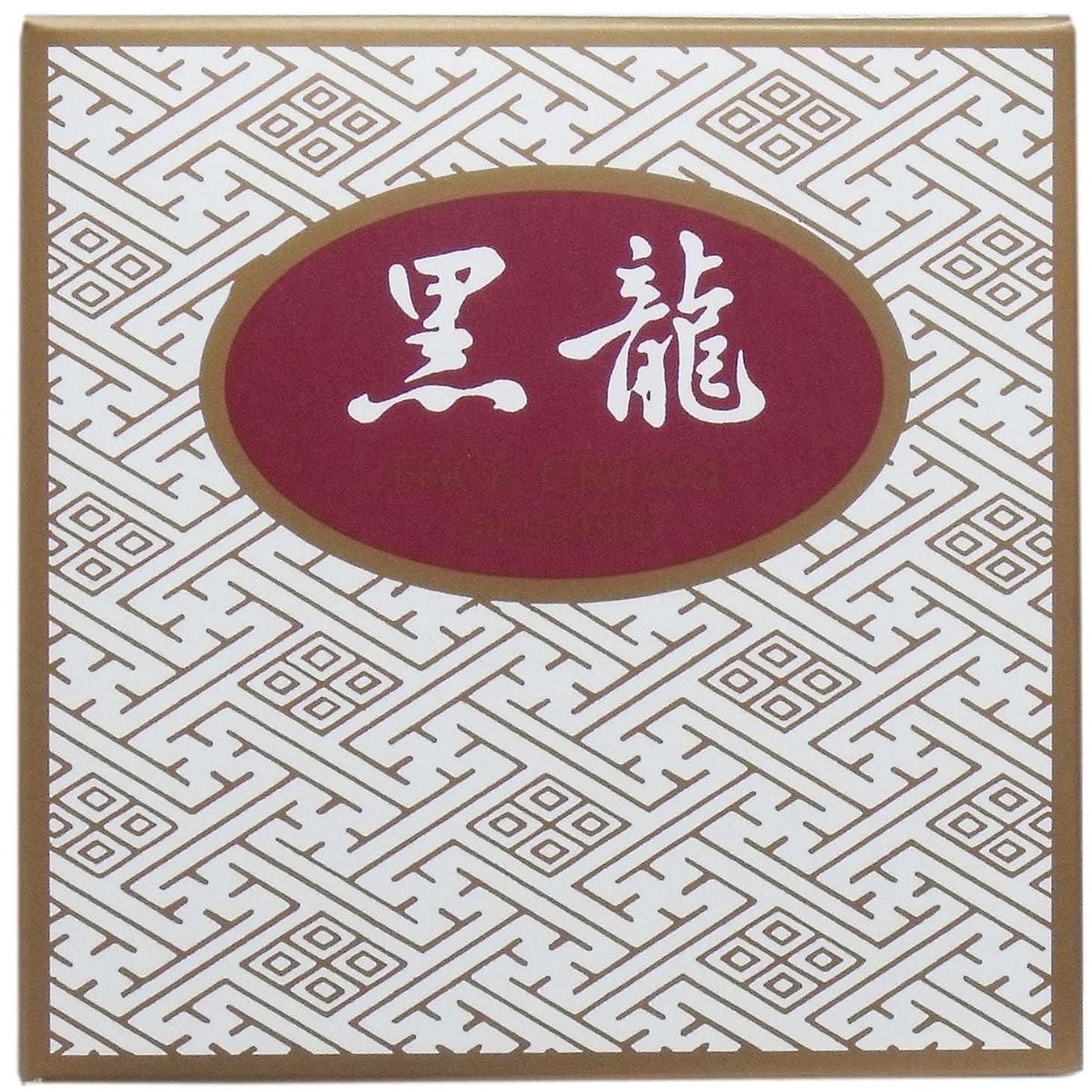 お祝い石ソケット薬効クリーム 黒龍 金線 70g×3個セット