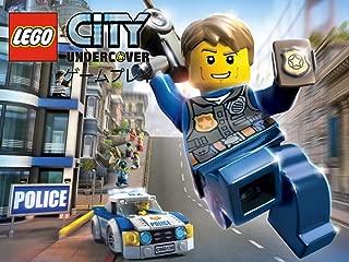 Lego City Undercover ゲームプレイ