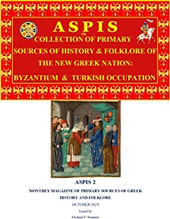 ASPIS 2: PRIMARY SOURCES OF GREEK HISTORY & FOLKLORE (OCTOBER 2019) (English Edition)