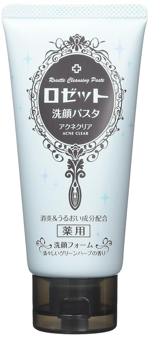 顔料熟達ムスロゼット洗顔パスタ アクネクリア 120g 【医薬部外品】