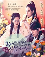 The King in Love (PMP Korean Drama, 20 Eps, English Subtitles, All Region)