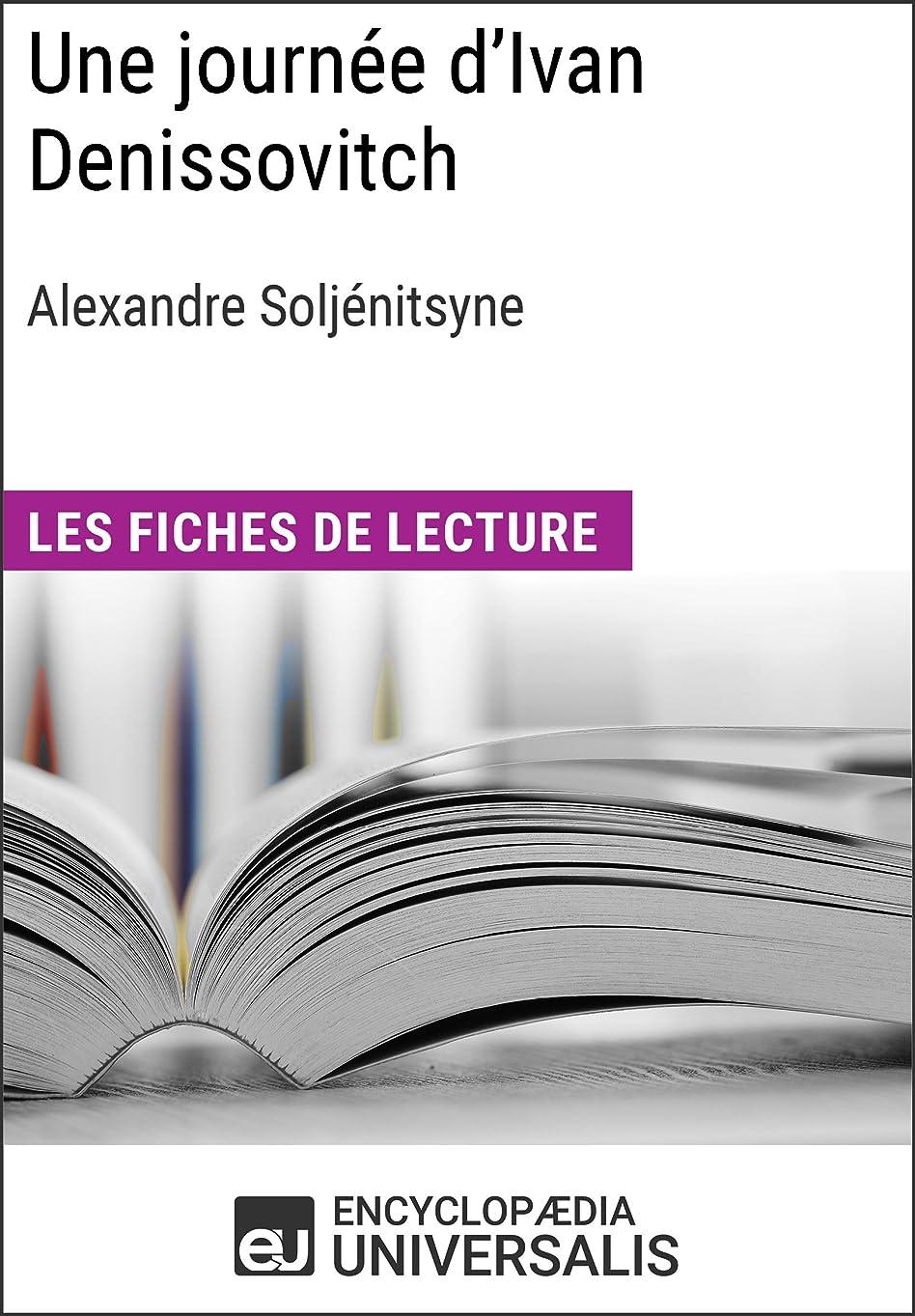ファンシー自伝口述Une journée d'Ivan Denissovitch d'Alexandre Soljénitsyne: Les Fiches de lecture d'Universalis (French Edition)