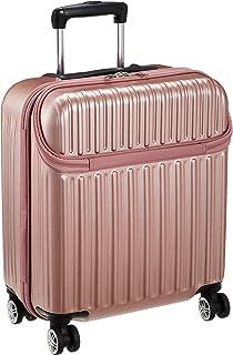 [アクタス] スーツケース ジッパー トップオープン 機内持ち込み可 74-30510 【Amazon.co.jp限定】 40L 50 cm 3kg