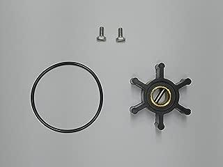 StayCoolPumps Impeller Kit Replaces Westerbeke 48500
