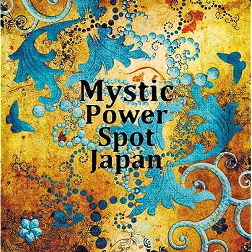 日本古来の聖地パワーでメンタルデトックス ~ Mystic Power Spot Japan(ミスティックパワースポットジャパン)