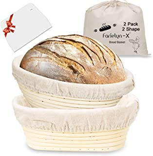 R7in-2 Bannetons Brotform Bread Proofing Bowls Box Baking Accessories 2 Pack DockMoor Bread Proofing Baskets Set of 2