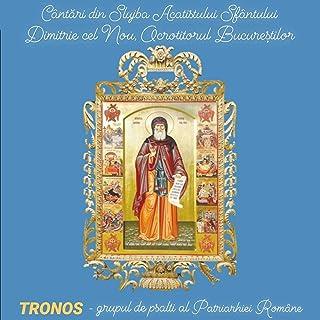Cântarea a V-a din Canon, gl. 1 și Catavasia, gl.4