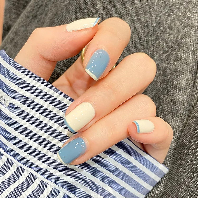 MISUD Great interest 24pcs French Acrylic Nails Fake National uniform free shipping Square Medium Glos