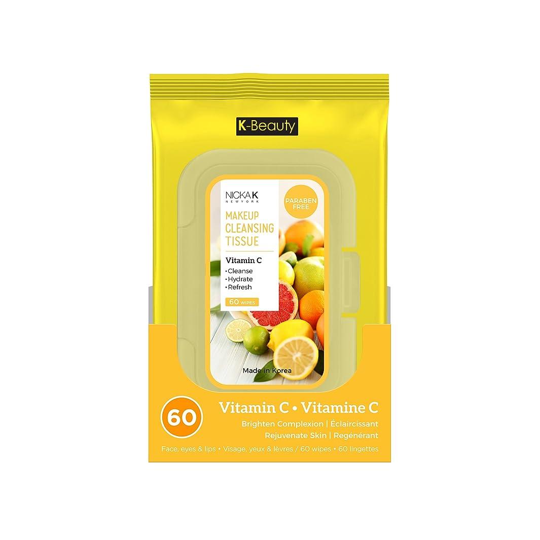 ショット大事にする鮮やかなNICKA K Make Up Cleansing Tissue - Vitamin C (並行輸入品)