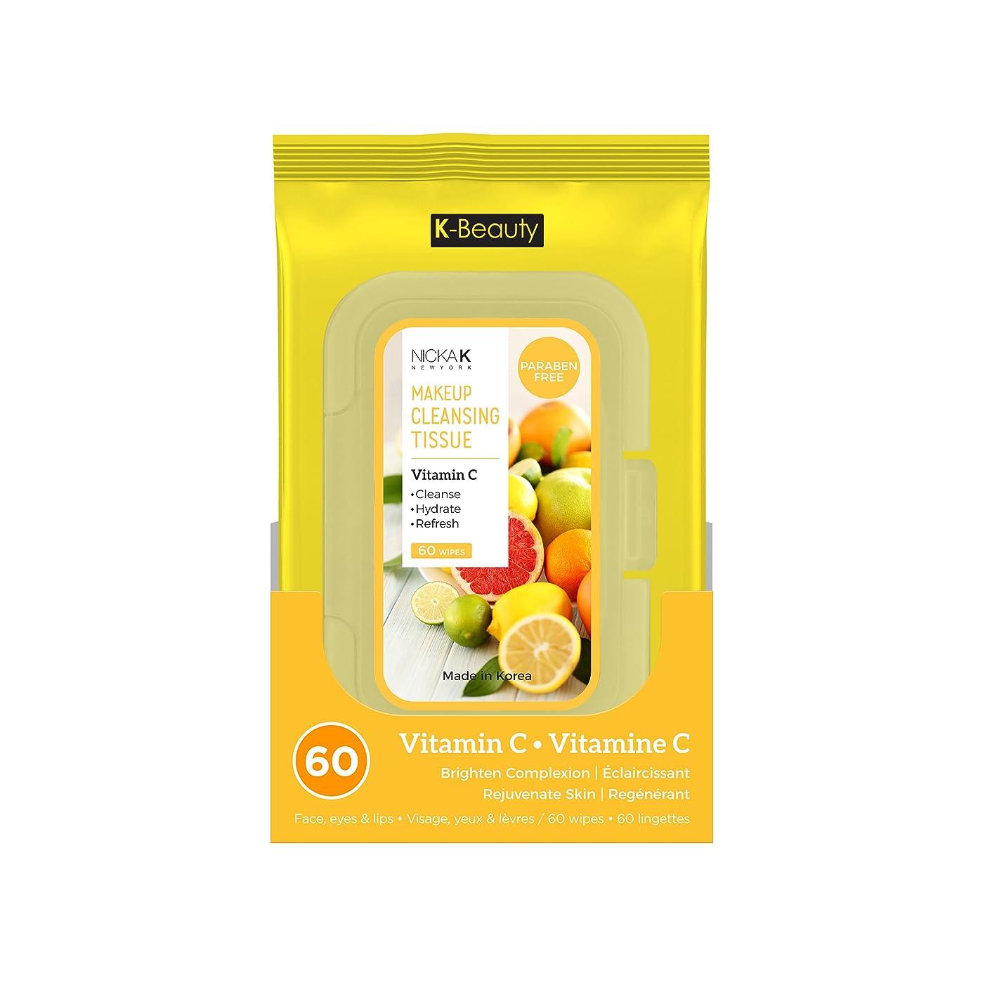 ラフト旅行代理店動員するNICKA K Make Up Cleansing Tissue - Vitamin C (並行輸入品)