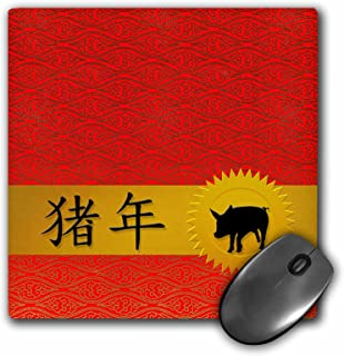 3dRose Chinese Zodiac Year of Boar in Traditional Red, Gold and Black - Mouse Pad, 8 by 8 inches (mp_173253_1)