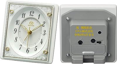 リズム(RHYTHM) 置き時計 ハイグレードクロック RHG-S88 【 名入れ & 包装 】 ギフト 記念品 対応 白 4SE564HG03