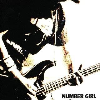LIVE ALBUM『感電の記憶』2002.5.19 TOUR『NUM-HEAVYMETALLIC』日比谷野外大音楽堂...