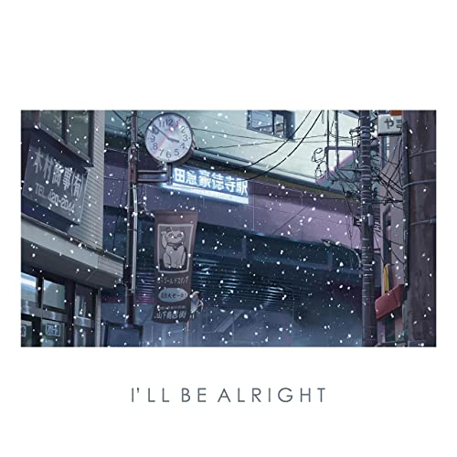 ill be alright free mp3 download