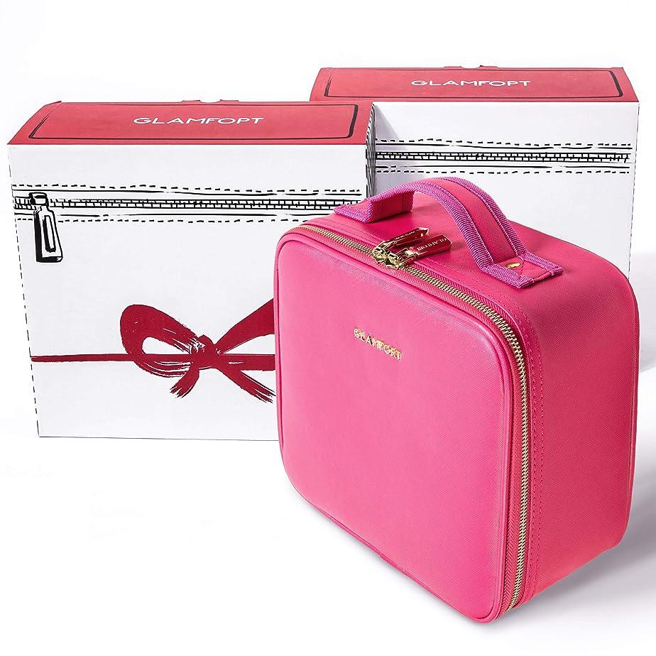 湿度助言母性メイクボックス GLAMFORT コスメ収納スタンド 大容量、多機能、旅行用化粧バッグ 化粧ポーチ 化粧箱 置き方が調整できる 化粧道具入れ 収納ケース(ピンクS)