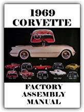 1969 Chevrolet Corvette Assembly Manual (with Racing Decal)