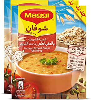 Maggi Tomato and Beef Flavour Oat Soup Sachet 65g (2 Sachets)