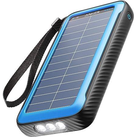 Anker PowerCore Solar 20000 (ソーラーモバイルバッテリー 20000mAh 超大容量)【ソーラーチャージャー / 防塵/防水 / IP65対応 / フラッシュライト搭載 / USB-Cポート搭載 /PSE技術基準適合】iPhone & Android 各種対応