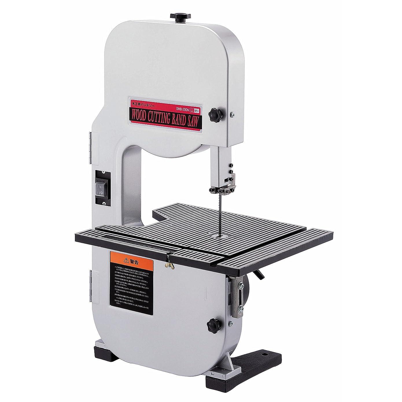 ストローク便益音声学SK11 木工用バンドソー テーブル寸 300mm×340mm ふところ 195mm SWB-200N