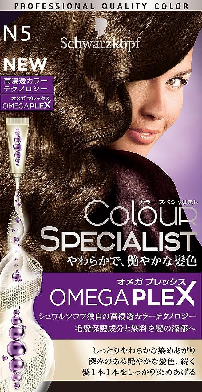 スカートマイナス酸素シュワルツコフ カラースペシャリスト 白髪染め N5 やや暗めのナチュラルブラウン