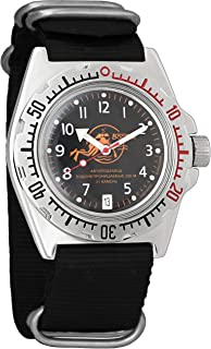 Vostok Amphibian Military Russian Diver Mens Amphibia Wrist Watch Black Nylon #11380 Scuba Dude