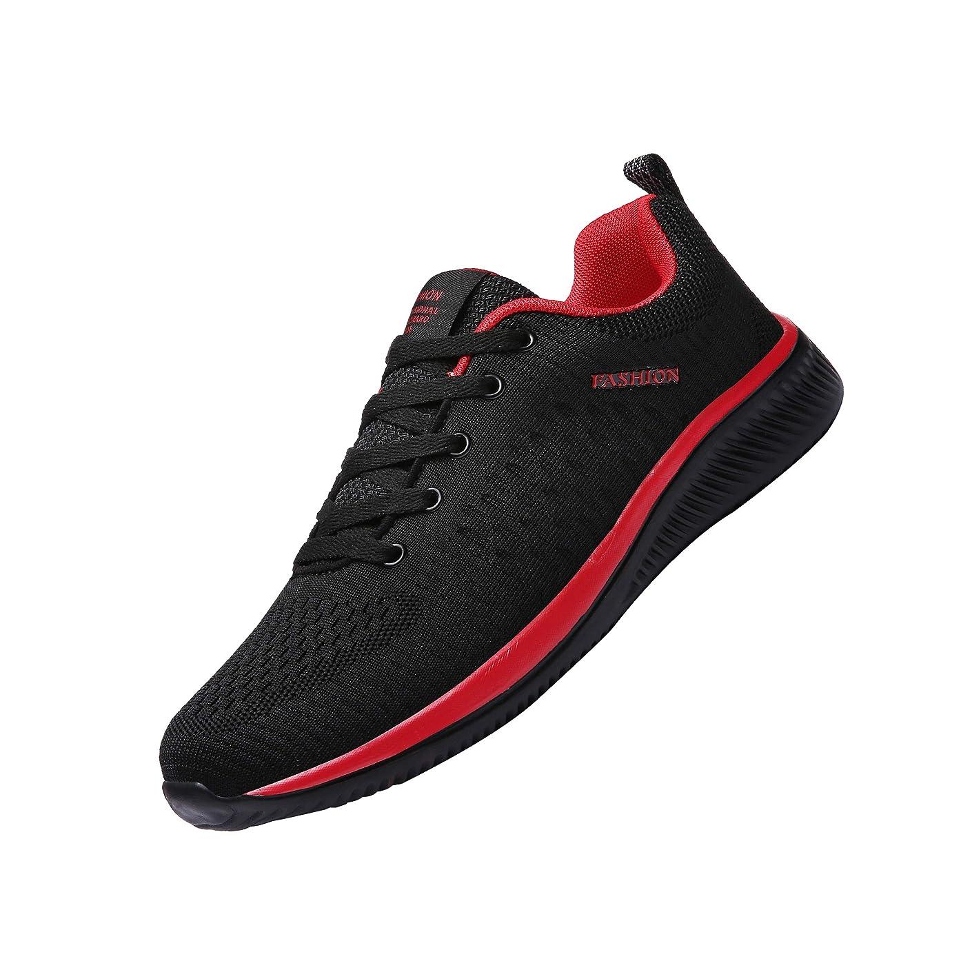 理想的にはぶどう路面電車[WLK] 新番 スニーカーシューズ ランニング ウォーキングシューズ 軽量スポーツ フィットネス トレーニングシューズ クッション性 メンズ ジム靴 運動靴 通勤 通学 日常着用 25.0CM-28CM