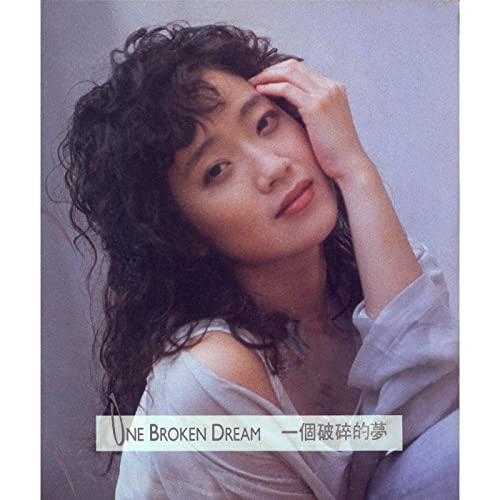 Only You Feat Ken Lim By Julia Hsu On Amazon Music