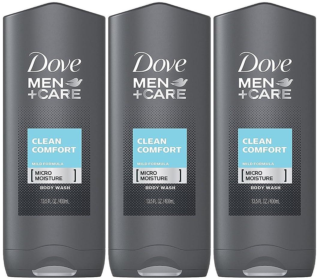 財団パーチナシティ受益者Dove Men Plus Care Body and Face Wash Clean Comfort , 13.5 Oz by Dove