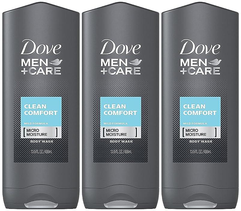 リーズ明確に更新するDove Men Plus Care Body and Face Wash Clean Comfort , 13.5 Oz by Dove