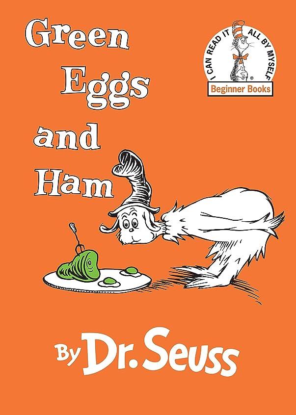 元のメイン遺跡Green Eggs and Ham (Beginner Books(R)) (English Edition)