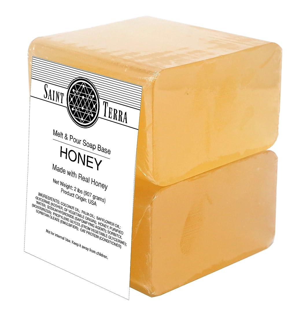 Saint Terra - Honey 2 lbs Melt & Pour Soap Base