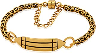 Alex and Ani Atlantean Magnetic Bracelet