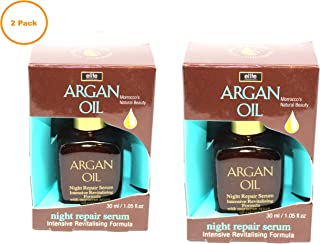 Argan Oil Night Repair Serum - Intensive Revitalizing Formula - 2 Pack
