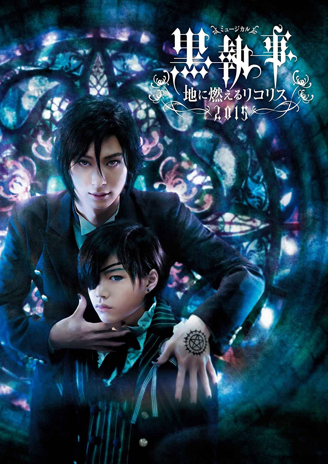 All items free shipping Musical Black Butler–The Burning Max 81% OFF Licorice Blu-ray Disc 2015–