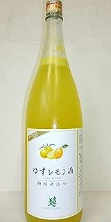 岩手県 南部美人【なんぶびじん】糖類無添加 ゆずレモン酒 720ml