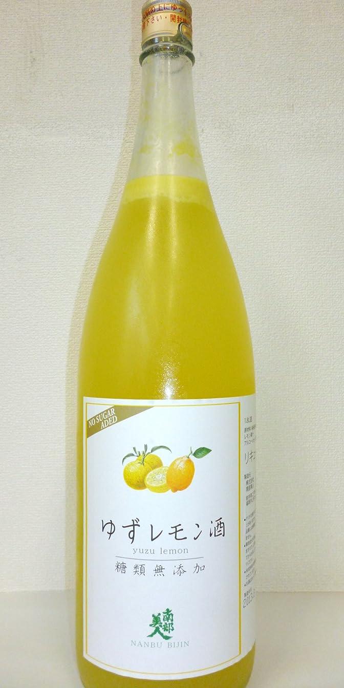 再生可能悲観的市区町村岩手県 南部美人【なんぶびじん】糖類無添加 ゆずレモン酒 1800ml