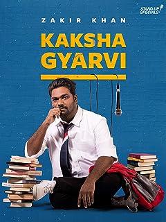 Kaksha Gyarvi