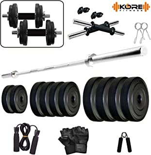 Kore PVC Combo 9-WB-SL (8 Kg - 25 Kg) Home Gym Set with One 4 Ft Plain Rod and One Pair Dumbbell Rods Comes with Gym Accessories