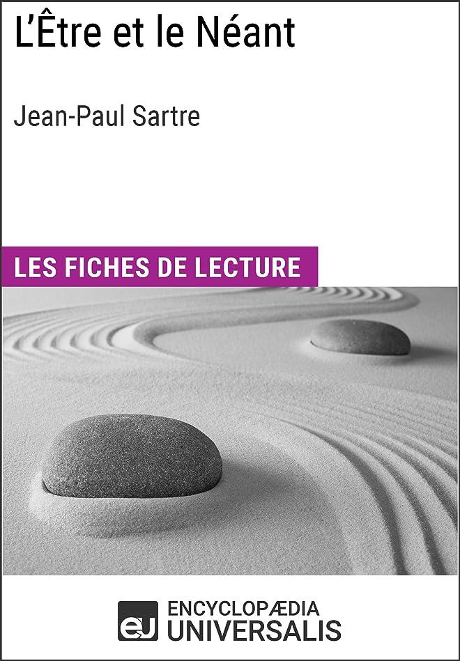 有名な祖父母を訪問ハシーL'être et le Néant de Jean-Paul Sartre: Les Fiches de lecture d'Universalis (French Edition)