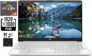 "2021 Newest HP Laptop Computer, 15.6"" FHD 1080p Display, AMD Dual-Core Ryzen 3 3250U (Beat i3-10110U) Upto 3.5 GHz, 8GB DD..."