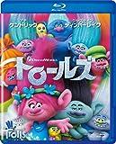 トロールズ Blu-ray