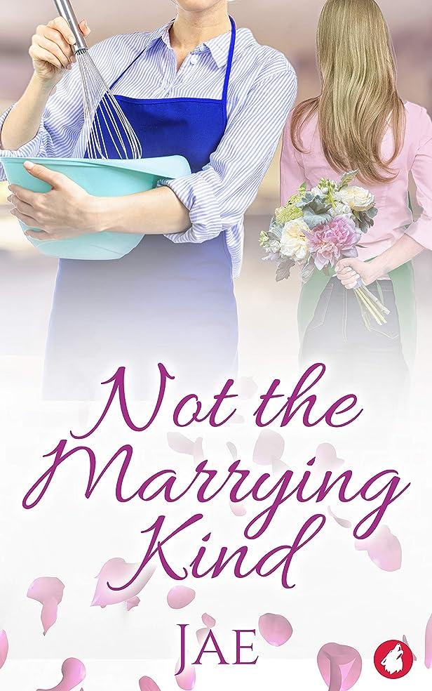 割り当てます月面極地Not the Marrying Kind (Fair Oaks Book 2) (English Edition)
