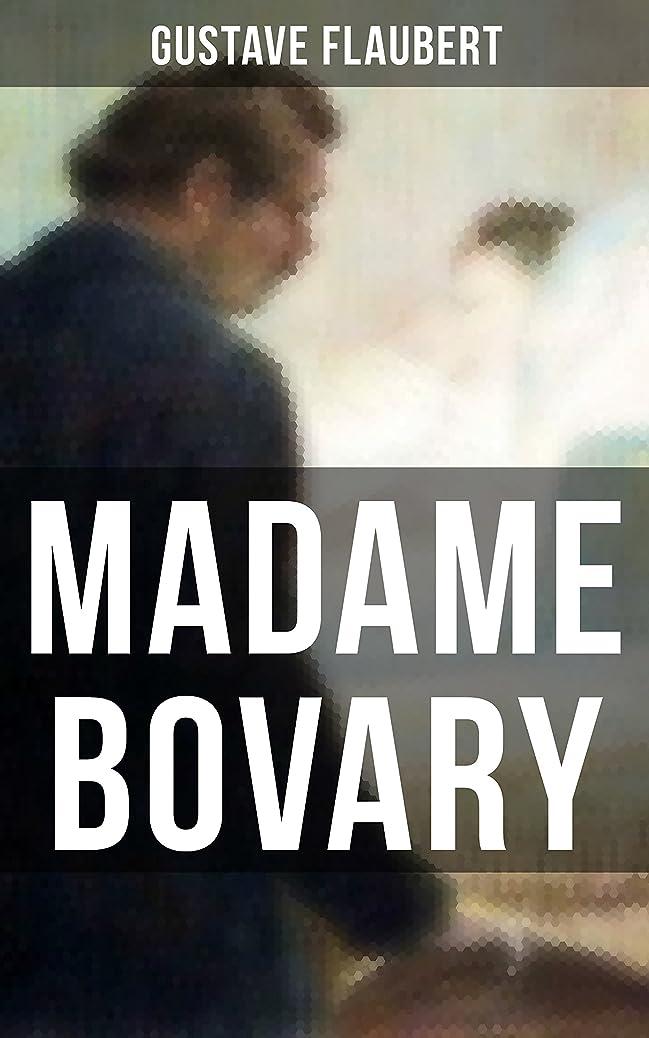 愛人格納転用Madame Bovary (Spanish Edition)