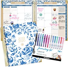 bloom daily planners 2019-2020 Academic Year Vision Planner & Zebra Journaling Set Bundle - Monthly/Weekly Calendar Organizer (7.5 x 9