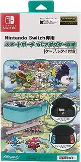 【任天堂ライセンス商品】Nintendo Switch専用 スマートポーチACアダプター収納 ガラル地方の仲間たち