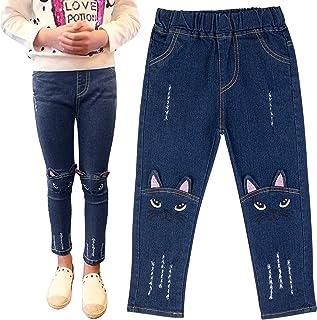 79fba00bc971 Boys Papijam Boys Fashion Denim Comfort Elastic Waist Harem Pant Dark Blue  4T Clothing