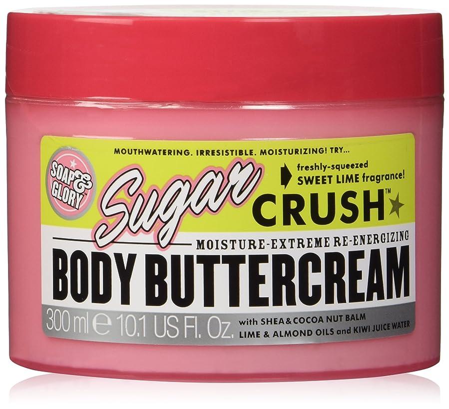 要求する他の場所舌なSoap And Glory Sugar Crush Moisture Extreme Body Shea & Cocoa Buttercream 300ml